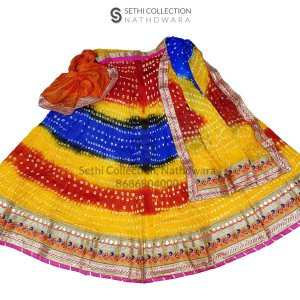 Blue yellow red silk lehenga set sethi collection