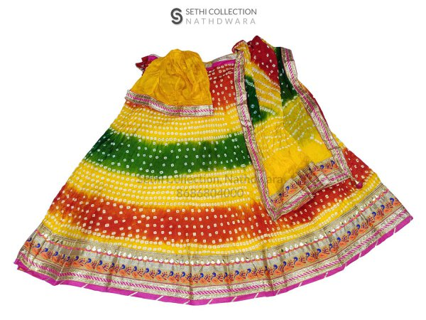 Red Green yellow tapeta silk lehenga set